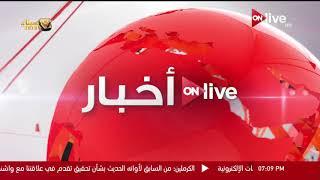 نشرة أخبار السابعة مساءآ .. 22 مارس 2018