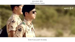 Yoon Mi Rae   Always FMV Descendants Of The Sun OST