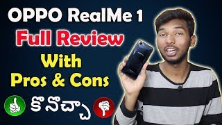 Oppo RealMe 1 Full Review with Pros & Cons | in Telugu