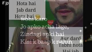 Kuch Khawab Thay Mere (sad  Lyrics ) editing joshif jp | Sahir Ali Bagga