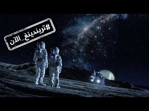 مهمة نسائية بامتياز إلى الفضاء  - 17:58-2019 / 10 / 17