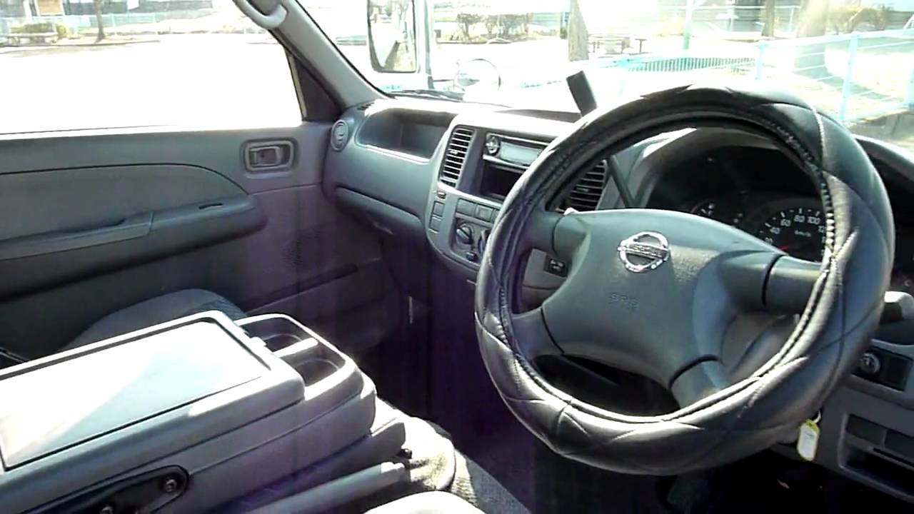 2001 Nissan Caravan
