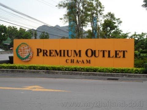 Premium Outlet - Cha Am/Hua Hin Thailand