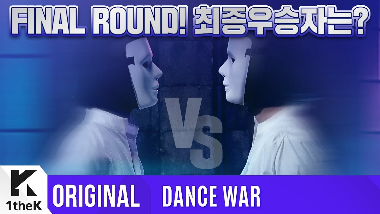 [DANCE WAR(댄스워)] FINAL ROUND: Eastern Promises #1