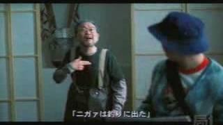 Japanese Niggas