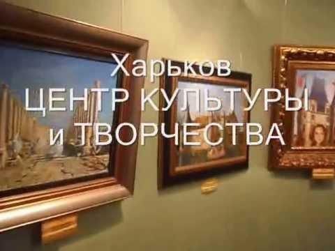 Художник Никас Сафронов, продажа картин в Москве