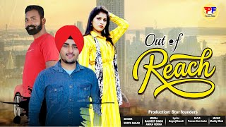 Out Of Reach // Surya Sagar // Punjabi letest song 2020  // Angrej Chandi / Punjabi Hitt Song 2020