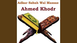 Adkar Sabah Wal Massae, Pt.1