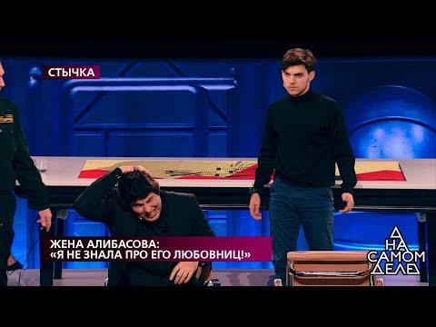 """""""Ты просто тварь, Бари"""", - шурин Бари Алибасова-младшего накинулся на него с кулаками. На самом деле"""