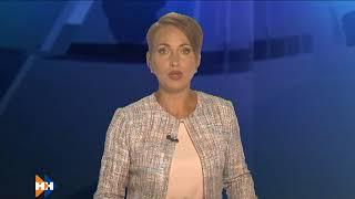 видео Наши новости