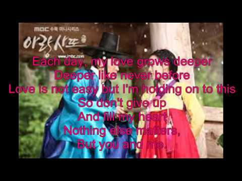 dating tayo lyrics karaoke