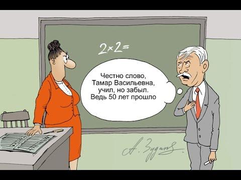 Аттестация педагогов и интернет-конкурсы.Вечерний чай с Н.Ахмедовой