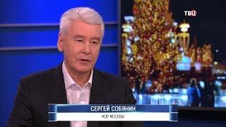 Сергей Собянин о Юрии Лужкове