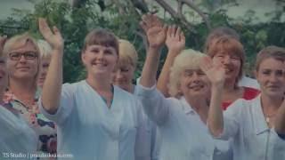 social video | neuropsychiatric boarding / ГБСУСО МО Куровской Психоневрологический Интернат
