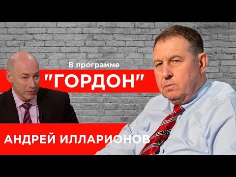 Илларионов. Новое интервью. Гиркин, Путин, Зеленский, Порошенко, Саакашвили.