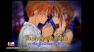 Baixar เพลงสากลแปลไทย Forever Friends - Fiona Fung (Lyrics & Thai subtitle)