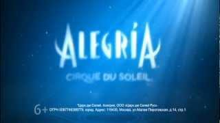 видео Билеты на Alegria Cirque du Soleil. Купить билеты