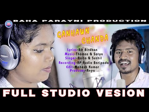 Santali Video Song - Ganhawn Chanda