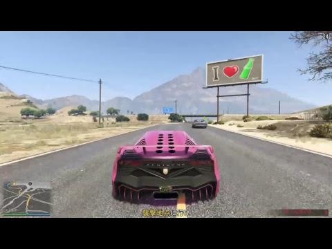 GTA Online Japan