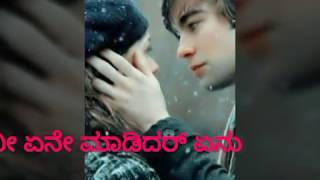 moggina manasu love patho song