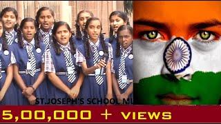 HUM HONGE KAMYAB lyrics-INDIAN Independence Day song-ST.JOSEPH'S SCHOOL BAND-We shall Overcome