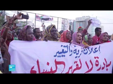 المرأة السودانية ودورها في الحراك الشعبي  - 14:55-2019 / 4 / 23