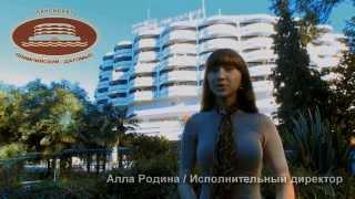 видео Пансионат Олимпийский-Дагомыс Сочи