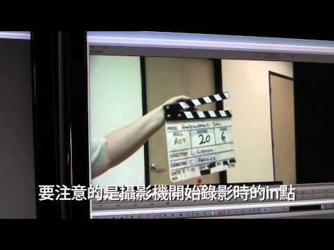 Avid 的 Walter Tan 介紹 Avid Media Composer PART I