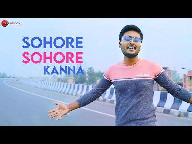Sohore Sohore Kanna - Official Music Video | Ajit Sarkar