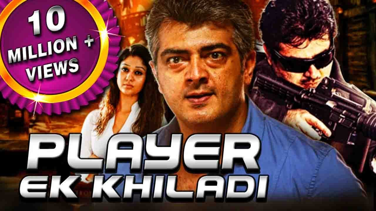 Player Ek Khiladi (Arrambam) Hindi Dubbed Full Movie | Ajith Kumar, Arya, Nayanthara