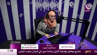 برنامج طلة فجر لقاء يوسف أبو اسعد