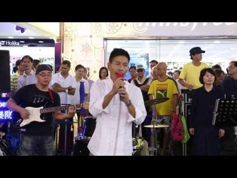 一點燭光  + 分分鐘需要你 -- Ah Lam -- Lambent香港街頭音樂會 161030 CN