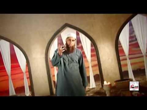TALA AL BADRU ALAINA - JUNAID JAMSHED - OFFICIAL HD VIDEO - HI-TECH ISLAMIC - BEAUTIFUL NAAT
