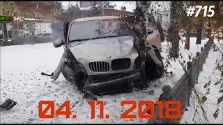 ☭★Подборка Аварий и ДТП/Russia Car Crash Compilation/#715/November 2018/#дтп#авария