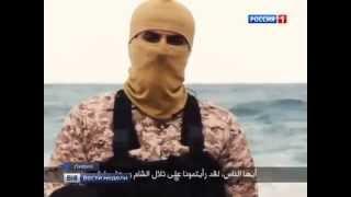ИГИЛ Массовая казнь
