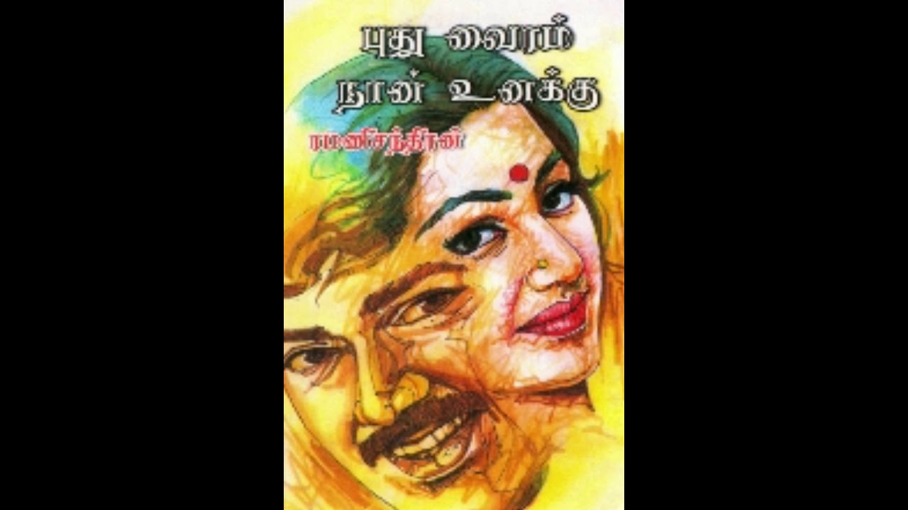 Ramanichandran Novel Tamil Pdf