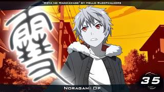 Top 50 Opening Anime HD