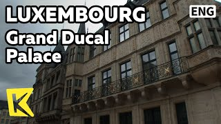 【K】Luxembourg Travel[룩셈부르크 여행] 그랜드 두칼 궁전과 기욤광장 댄스파티/Grand Ducal Palace/Place Guillaume /Dance Party