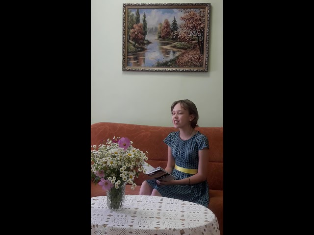 Изображение предпросмотра прочтения – КсенияБобынцева читает произведение «Я пришел к тебе с приветом...» А.А.Фета