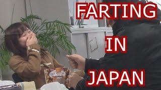 Hilarious Farting Prank in Japan