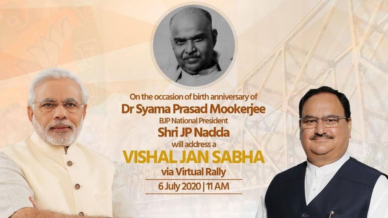 Shri JP Nadda addresses Jan Sabha on the birth anniversary of Dr. Syama Prasad Mookerjee