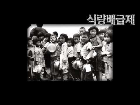 2nd UCC Contest for North Korea human rights - Equality Society for all the people