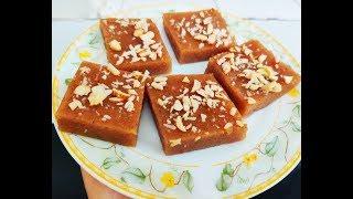 इस नवरात्र में जब भी कुछ मीठा खाने का मन हो तो झटपट बनायें यह स्वादिष्ट मीठी रेसिपी|Navratri sweet