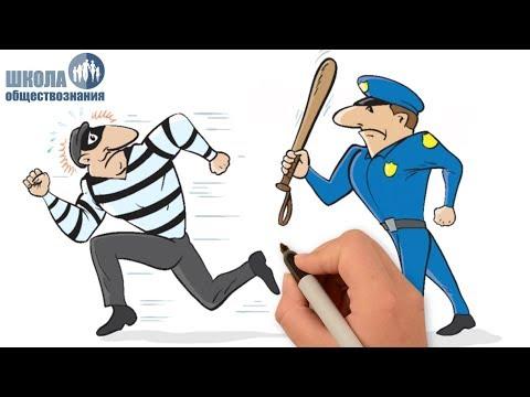 Правонарушения и юридическая ответственность 🎓 ОГЭ обществознание 9 класс