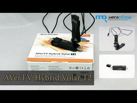 Обзор AVerMedia AVerTV Hybrid Volar T2