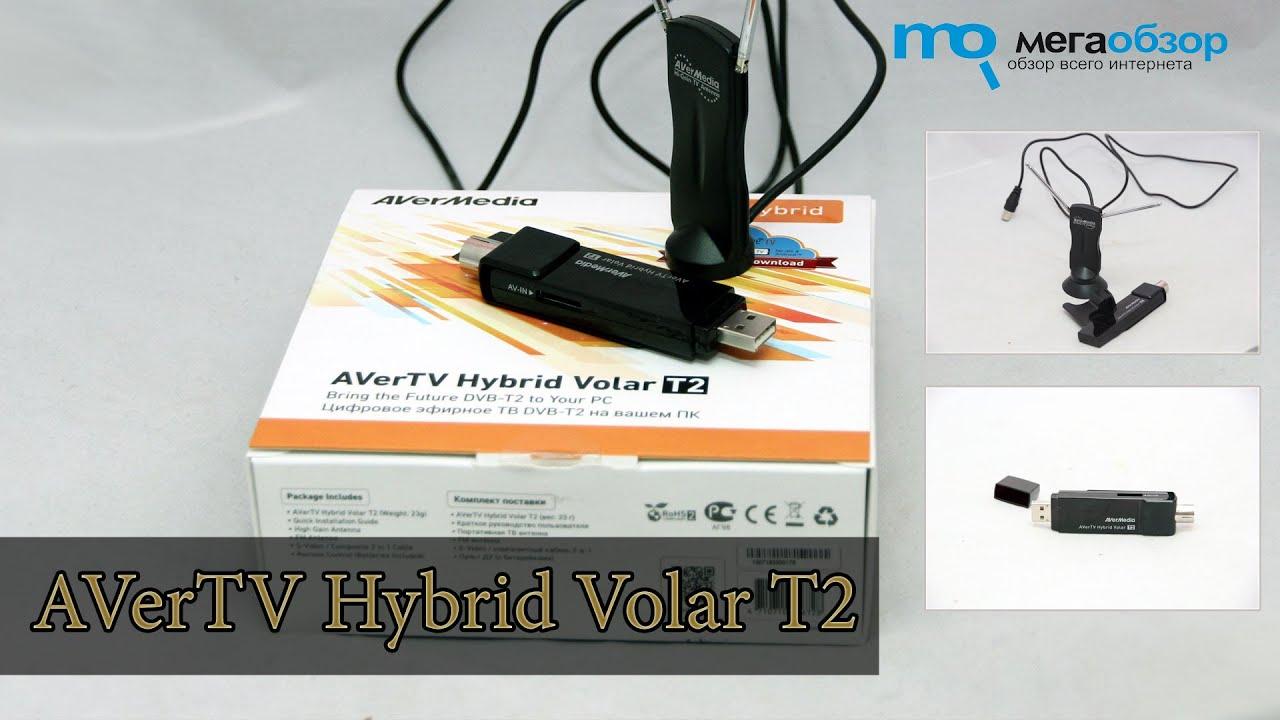AVerMedia H831 Hybrid DVB-T/T2 Tuner Driver Windows 7