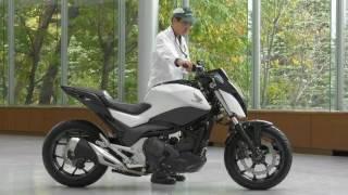 Honda Rider Assist