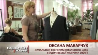 видео Особливості оформлення КАСКО