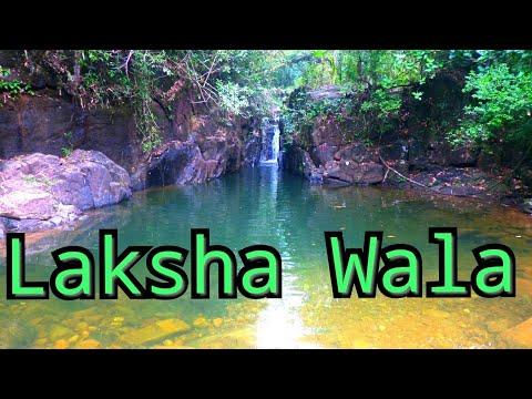 ලක්ෂ වල / laksha Wala / kuruwita / Ratnapura / Sri Lanka 🇱🇰🇱🇰🇱🇰 Tour Of Nature Lanka , travel