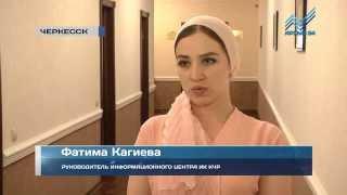 ИК КЧР провела обучение по порядку использования КОИБ на предстоящих выборах